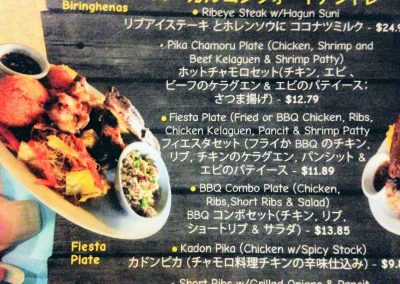 Price list of different dishes in Guam